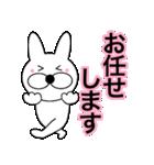 主婦が作ったデカ文字ぷっくり兎9(個別スタンプ:11)