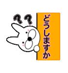 主婦が作ったデカ文字ぷっくり兎9(個別スタンプ:12)