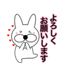 主婦が作ったデカ文字ぷっくり兎9(個別スタンプ:13)