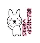 主婦が作ったデカ文字ぷっくり兎9(個別スタンプ:15)