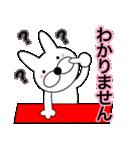 主婦が作ったデカ文字ぷっくり兎9(個別スタンプ:16)