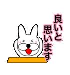 主婦が作ったデカ文字ぷっくり兎9(個別スタンプ:17)