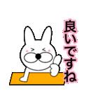 主婦が作ったデカ文字ぷっくり兎9(個別スタンプ:18)