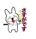 主婦が作ったデカ文字ぷっくり兎9(個別スタンプ:19)
