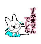 主婦が作ったデカ文字ぷっくり兎9(個別スタンプ:20)