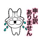 主婦が作ったデカ文字ぷっくり兎9(個別スタンプ:21)