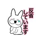 主婦が作ったデカ文字ぷっくり兎9(個別スタンプ:22)