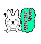 主婦が作ったデカ文字ぷっくり兎9(個別スタンプ:26)