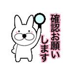 主婦が作ったデカ文字ぷっくり兎9(個別スタンプ:28)