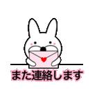 主婦が作ったデカ文字ぷっくり兎9(個別スタンプ:30)