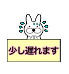 主婦が作ったデカ文字ぷっくり兎9(個別スタンプ:31)