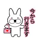 主婦が作ったデカ文字ぷっくり兎9(個別スタンプ:32)