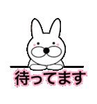 主婦が作ったデカ文字ぷっくり兎9(個別スタンプ:33)