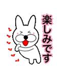 主婦が作ったデカ文字ぷっくり兎9(個別スタンプ:34)