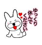 主婦が作ったデカ文字ぷっくり兎9(個別スタンプ:36)