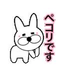 主婦が作ったデカ文字ぷっくり兎9(個別スタンプ:37)