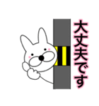 主婦が作ったデカ文字ぷっくり兎9(個別スタンプ:38)