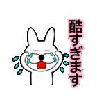 主婦が作ったデカ文字ぷっくり兎9(個別スタンプ:39)