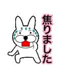 主婦が作ったデカ文字ぷっくり兎9(個別スタンプ:40)