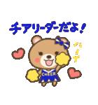 チアリーダー♡(個別スタンプ:1)