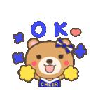 チアリーダー♡(個別スタンプ:2)