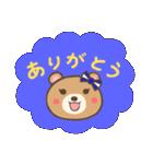 チアリーダー♡(個別スタンプ:3)