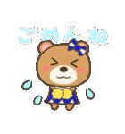 チアリーダー♡(個別スタンプ:4)