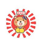 チアリーダー♡(個別スタンプ:5)