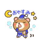 チアリーダー♡(個別スタンプ:6)