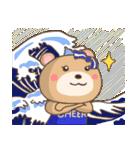 チアリーダー♡(個別スタンプ:8)