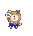 チアリーダー♡(個別スタンプ:10)