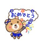 チアリーダー♡(個別スタンプ:11)