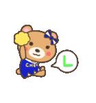 チアリーダー♡(個別スタンプ:13)