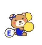 チアリーダー♡(個別スタンプ:16)