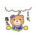 チアリーダー♡(個別スタンプ:22)