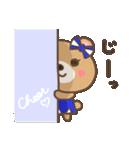 チアリーダー♡(個別スタンプ:25)