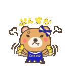 チアリーダー♡(個別スタンプ:26)