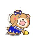 チアリーダー♡(個別スタンプ:28)