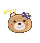 チアリーダー♡(個別スタンプ:30)