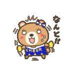 チアリーダー♡(個別スタンプ:31)