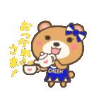 チアリーダー♡(個別スタンプ:33)