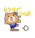 チアリーダー♡(個別スタンプ:36)