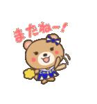 チアリーダー♡(個別スタンプ:40)