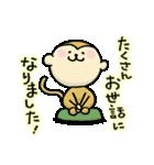 2017 あけおめスタンプ(個別スタンプ:5)