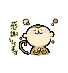 2017 あけおめスタンプ(個別スタンプ:6)