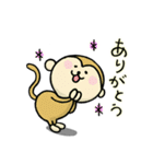 2017 あけおめスタンプ(個別スタンプ:7)