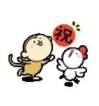 2017 あけおめスタンプ(個別スタンプ:8)