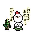 2017 あけおめスタンプ(個別スタンプ:10)