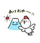 2017 あけおめスタンプ(個別スタンプ:11)