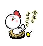 2017 あけおめスタンプ(個別スタンプ:13)